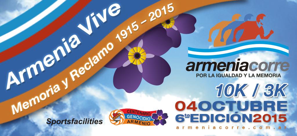 FLYER ARMENIA CORRE 2015_1024 x 470