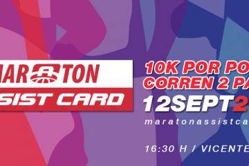 Maratón ASSIST CARD