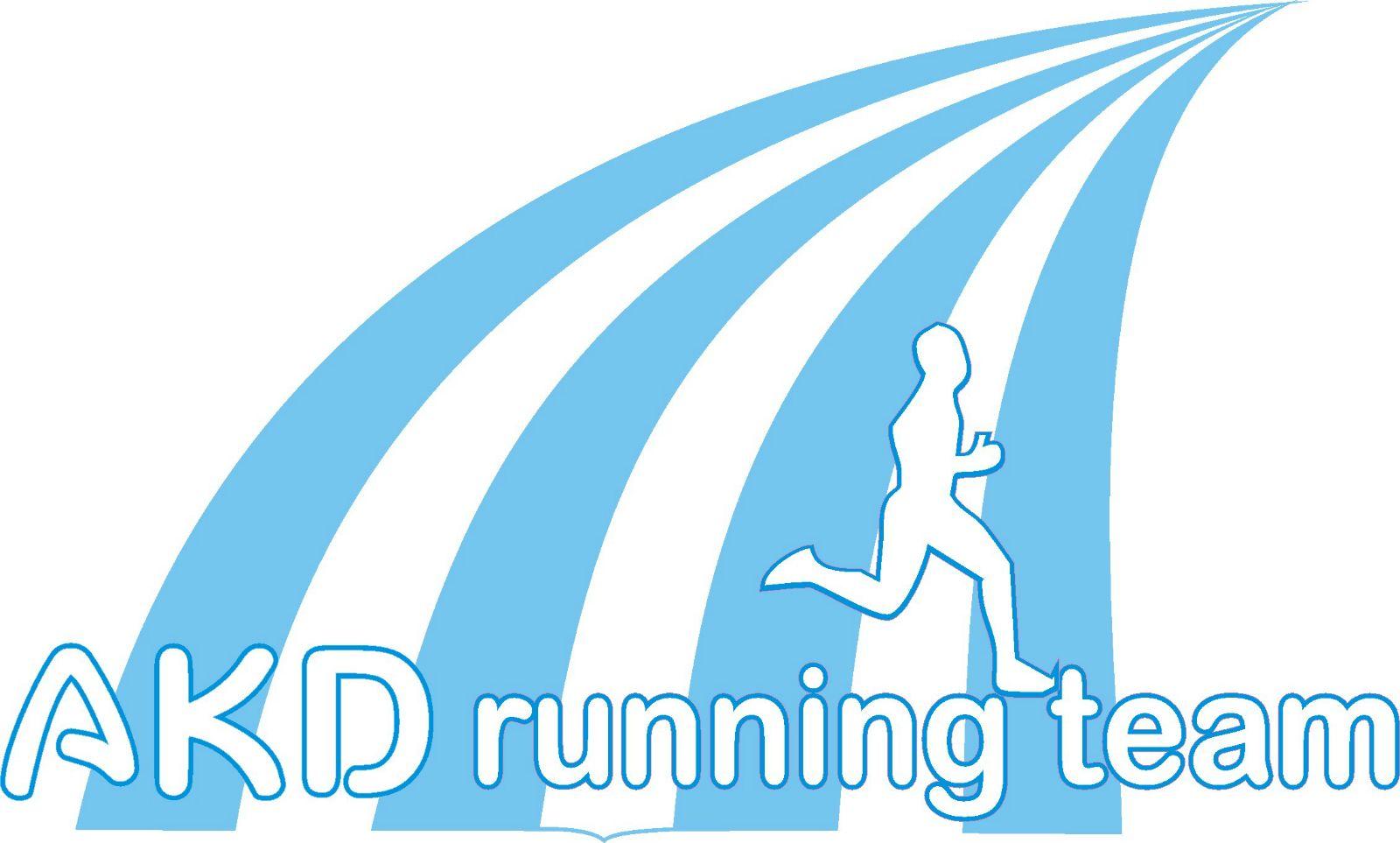 akd-running-logo