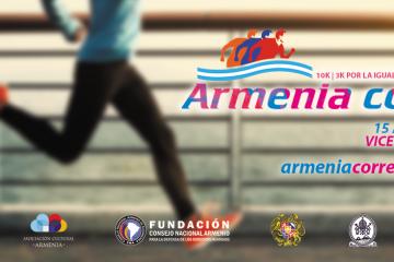 Armenia Corre 2018: ¡Inscripciones abiertas!